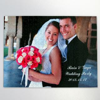 16 x 12 inch wedding photo puzzle